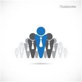 Plantilla del vector del diseño de la muestra de Team Partners Friends Imagen de archivo libre de regalías