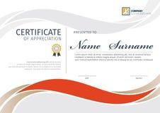 Plantilla del vector para el certificado o el diploma Foto de archivo