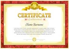 Plantilla en blanco del certificado Foto de archivo libre de regalías
