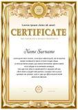 Plantilla en blanco del certificado Diseño del vintage Gamma monocromática del color Foto de archivo libre de regalías