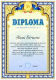 Plantilla en blanco del diploma Fotos de archivo