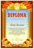 Plantilla en blanco del diploma Imagenes de archivo