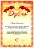Plantilla en blanco del diploma Imagen de archivo libre de regalías