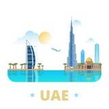 Plantilla F del diseño del país de los UAE United Arab Emirates