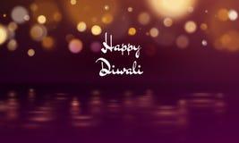 Plantilla feliz de la l?mpara de aceite del diya del diwali Festival hind? de Deepavali del indio de luces EPS 10 ilustración del vector