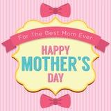 Plantilla feliz de la tarjeta de felicitación del día de madre stock de ilustración