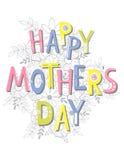 Plantilla feliz de la tarjeta del día de madre, vector Fotografía de archivo libre de regalías