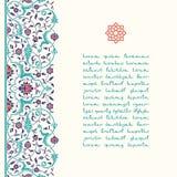 Plantilla floral árabe tradicional de la tarjeta de felicitación con el modelo árabe libre illustration