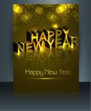 Plantilla hermosa de la Feliz Año Nuevo del folleto  ilustración del vector