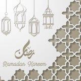 Plantilla islámica de la tarjeta de felicitación del kareem del Ramadán con la linterna de la ejecución Imagen de archivo libre de regalías