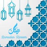 Plantilla islámica de la tarjeta de felicitación del kareem del Ramadán con la linterna de la ejecución Fotos de archivo
