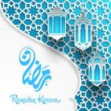 Plantilla islámica de la tarjeta de felicitación del kareem del Ramadán con la linterna de la ejecución para el mes santo musulmá Fotos de archivo libres de regalías