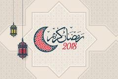 Plantilla islámica 2018 del concepto de Ramadan Kareem del modelo ilustración del vector