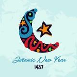 Plantilla islámica del vector del Año Nuevo Foto de archivo