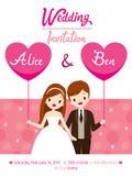 Plantilla, novia y novio de la tarjeta de la invitación de la boda Imagen de archivo