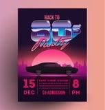 Plantilla retra del aviador de la promoción del partido de la noche del vintage 80s Ilustración del vector fotografía de archivo libre de regalías