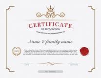 Plantilla y elemento del certificado Imagen de archivo libre de regalías