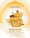 Plantillas creativas para las invitaciones iftar planas del Ramadán libre illustration
