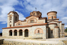 Plaosnik church Royalty Free Stock Images