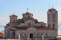 Plaosnik Or Saint Kliment Church In Macedonia Stock Photos