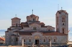 Plaosnik Or Saint Kliment Church In Macedonia Stock Photos