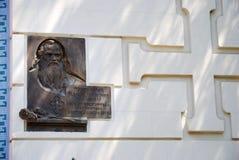 Plaque aan archpriest Jacob Chepurin St Nicholas kathedraal Yev royalty-vrije stock afbeelding