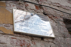 Plaque on the building in Khitrovsky Street in Moscow Royalty Free Stock Photos