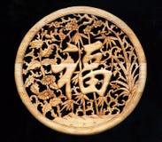 plaque chanceuse découpée de porcelaine en bois photographie stock
