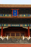 Plaque, Chinese ancient buildings Royalty Free Stock Photo