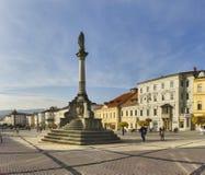 Plaque column at Banska Bystrica. Plaque column at Namestie SNP square at Banska Bystrica Royalty Free Stock Photo