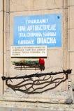 Plaque commémorative à la mémoire de héroisme et de courage de Leningraders dans le blocus de 900 jours, St Petersburg, Russie Photographie stock libre de droits