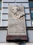 Plaque commémorative consacrée à Felix Dzerzhinsky image libre de droits