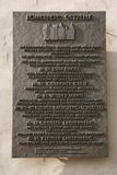 Plaque commemorating the bombing in 1944 that the historic city of Frankfurt am Main wrecked Royalty Free Stock Images