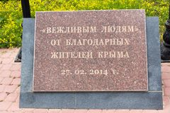 Plaque with a commemorative inscription, the inscription-polite people from grateful residents, 27.02.2014. Simferopol, Crimea - June 17, 2018: Plaque with a royalty free stock photography