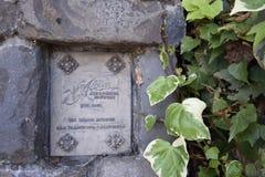 Plaque de portier et d'Ale Brewery du ` s Albion de San Francisco images libres de droits