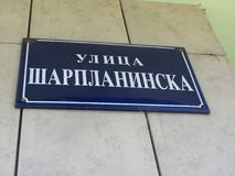 Plaque de rue à Novi Sad Images stock