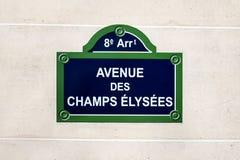 Plaque de rue d'Elysees de champions Photo stock