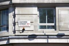 Plaque de rue d'Oxford Photos stock