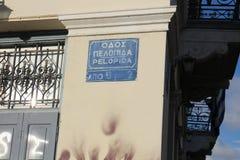 Plaque de rue dans le secteur Monastiraki, Athènes image stock