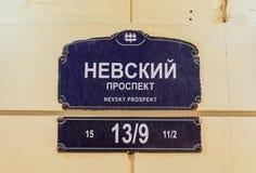 Plaque de rue pour la perspective de Nevsky, St Petersburg, Russie Photo libre de droits