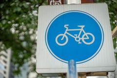 Plaque de rue de voie pour bicyclettes image stock