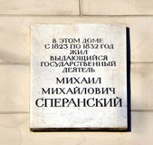 Plaque dedicated to Mikhail Speransky Stock Photography