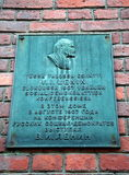 Plaque dedicated to V. Lenin Stock Photos