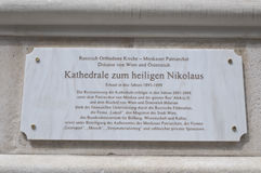 Plaque on the facade of Russian orthodox cathedral in Vienna Stock Photography