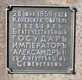 Plaque honoring the visit of the Konevets monastery of the Emperor  Aleksander 2 Stock Photo
