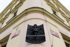 The plaque on the house where 3.7.1883 born writer Franz Kafka. Royalty Free Stock Images