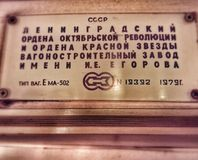 Plaque on Kyiv Metro Stock Image