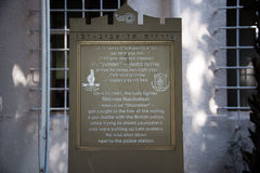 Plaque memorializing death of Jewish underground member. This plaque stands outside the Central tel Aviv police station on Dizengoff Street, memorializing the Stock Image