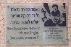 Plaque in memory of the First Israeli Astronaut Colonel Ilan Ramon at Ben Gurion International Airport Stock Photos