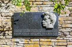 Plaque at the place of execution Alexander Ulyanov stock images